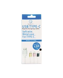 CAVO USB TYPE-C 150CM